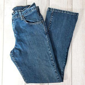 Levis 550 Mom Jeans Relaxed Boot Cut Sz 8 Short